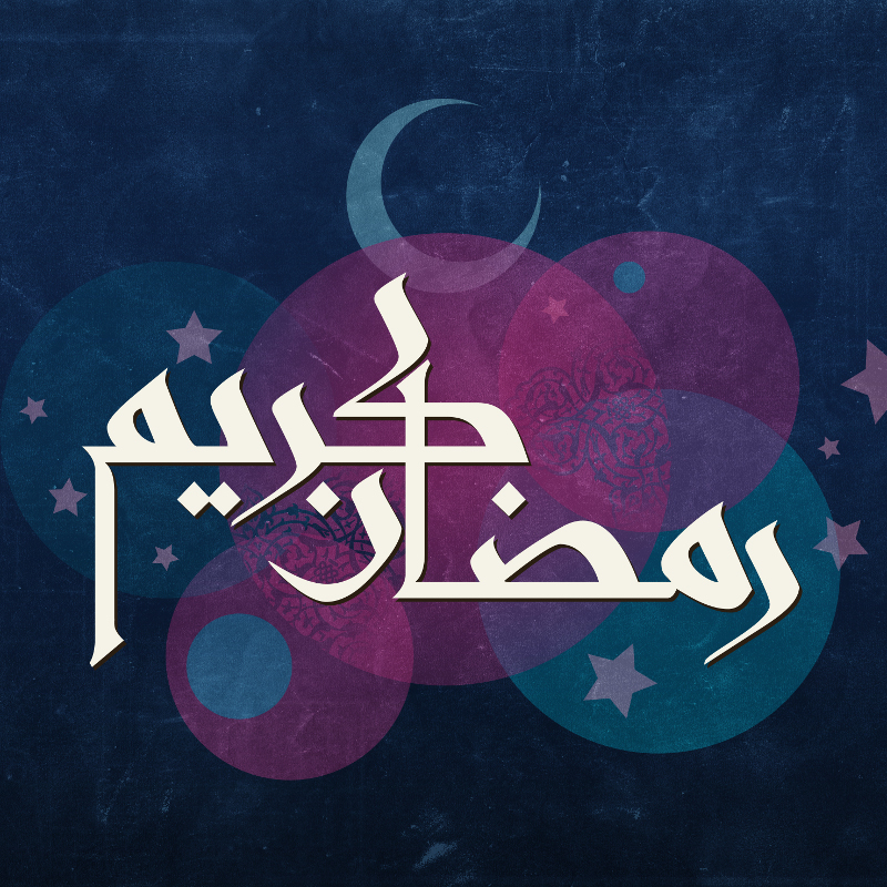 Photo of شهر رمضان الكريم – نصائح غذائية لكي يكون هذا الشهر شهر ثواب، راحة وصحة