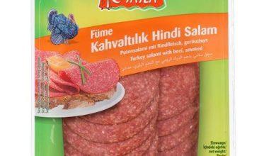 اضرار اللحوم المصنعة